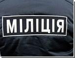 Крымская милиция призналась в разгоне акции в память Егора Свиридова / Мероприятие являлось несанкционированным, а значит - незаконным