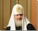 Евгения Шевчука поздравил Патриарх Московский и Всея Руси Кирилл