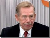 На похоронах Гавела Россию будет представлять только омбудсмен / Соболезнования Праге выразили лишь МИД и посольство России