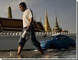 """""""Вторая ночь бесплатно"""", - отели Таиланда запустили кампанию по привлечению туристов[x] / Из-за наводнений гостиницы пустуют"""