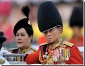 """В Таиланде по обвинению в оскорблении монарха осужден гражданин США / Он распространял в сети запрещенную книгу[x]""""Король никогда не смеется"""""""