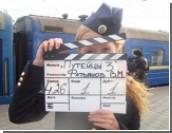 На одесском железнодорожном вокзале снимают сериал