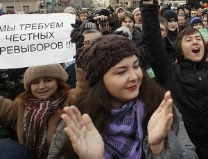 В Петербурге прошел митинг против нечестных выборов