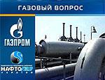 Украина договорилась с Россией об отсрочке платежа за газ - Киев не смог собрать необходимые деньги