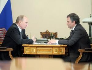 """Путин велел полностью завершить """"Электронное правительство"""""""
