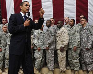 Обама поблагодарил солдат и офицеров за иракскую кампанию / ...и официально закончил войну в Ираке