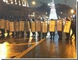 Протестующие против фальсификации выборов попытались прорваться к Кремлю (ВИДЕО) / Блогеры предчувствуют революцию