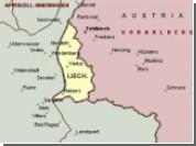 Крохотный Лихтенштейн влился в Шенгенскую зону