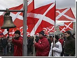 """""""Наши"""" попросили проверить источники финансирования митинга 24 декабря"""
