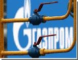 Турция намерена еще больше снизить зависимость от российского газа / Анкара хочет построить две новые АЭС