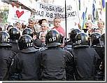 БЮТ грозит массовыми уличными акциями оппозиции на Украине