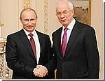 Азаров: В ближайшее время может быть заключен новый газовый контракт с Россией