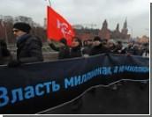 На митинг 24 декабря собрано более 3 млн рублей