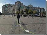 СМИ сообщили о закрытии площади Революции