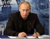 Путин приедет в Петербург подписывать соглашение по ЗСД