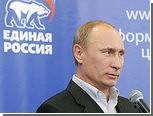 """Путин останется лидером """"Единой России"""" на время предвыборной кампании"""