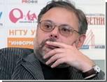 Разрушение системы / Михаил Хазин об итогах парламентских выборов