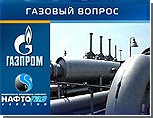 Янукович: Украина готова допустить к управлению своей ГТС Россию и ЕС