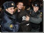 В центре Москвы задержаны более 100 активистов оппозиции