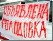 Кандидаты от КПРФ объявили голодовку, протестуя против итогов выборов / Жители Самары митингуют против фальсификации выборов