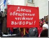 24 декабря в Челябинске пройдет два митинга: против нечестных выборов и за честную и чистую демократию