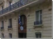 В греческом посольстве в Париже обезвредили взрывное устройство