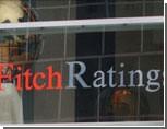 """Fitch не изменило рейтинг России в связи с итогами выборов в Госдуму / Но риски сохраняются из-за """"подкупа"""" избирателей социальными выплатами и цен на нефть"""