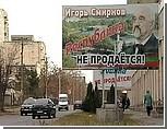 Наблюдатели СНГ: Выборы президента Приднестровья можно считать состоявшимися / А достоверность экзит-полов вызывает сомнения