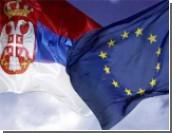 Сербы передумали вступать в Евросоюз