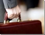 В 2011 году уголовному преследованию подверглось около 600 чиновников