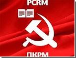 Опрос: молдавские коммунисты значительно опережают другие партии / Самая желанная кандидатура на пост президента - Мариан Лупу