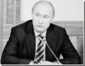 Путин предложил обсудить выборы президента в Интернете
