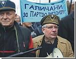 """Мир перевернулся: """"Регионалы"""" за евроинтеграцию, а Тимошенко продала Украину в Таможенный союз"""