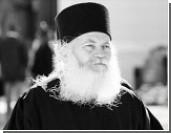 МИД России вступился за монаха, привозившего Пояс Богородицы
