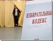 Наблюдатели из России и Украины отмечают несовершенство избирательного законодательства в Приднестровье