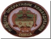 Штаб бывшего Одесского военного округа переведут в Днепропетровск