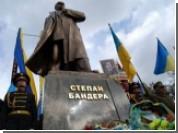 Жителям Львовской области на Новый год подарят еще один памятник Бандере