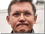 Рыжков потребовал восстановить в правах Республиканскую партию