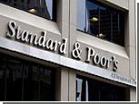 S&P угрожает Германии, Франции и Италии / Агентство поставило на пересмотр рейтинги 15 стран еврозоны