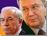 """Азаров: В 2012 году Украина выйдет на докризисный уровень развития / Янукович: """"Люди начали верить в завтрашний день. Это чудесно"""""""