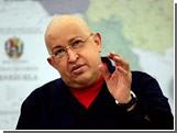 """Уго Чавес назвал справедливую цену на нефть / """"Черное золото"""" должно стоить $100-120 за баррель, считает лидер Венесуэлы"""