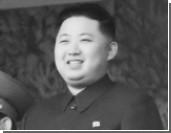 Эксперты боятся, что наследник Ким Чен Ира не удержит власть