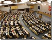 Первое заседание обновленной Госдумы пройдет 21 декабря