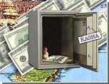 Бюджет Крыма будет скромным из-за цены на российский газ / Автономия не получит обещанных Киевом 974 млн грн на развитие