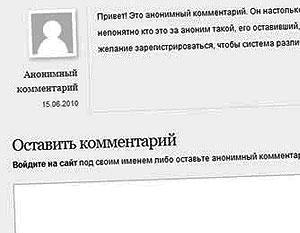 Нургалиев выступил против раскрытия анонимности в Интернете
