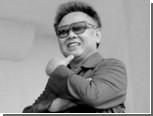 Ким Чен Иру посмертно присвоено звание Героя КНДР