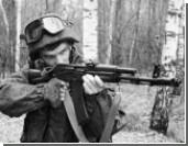 Назван срок разработки новой экипировки российского солдата