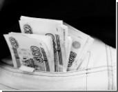 МВД выступает за конфискацию имущества коррупционеров
