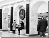 В Петербурге открыта новая станция метро - «Адмиралтейская»
