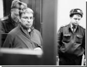 Директора театра Образцова Лучина выпускают под залог